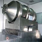 二维运动混合机、干粉添加剂混料机