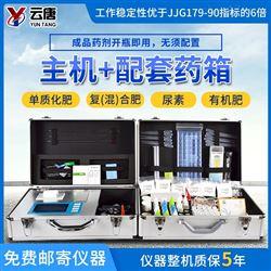 YT-F肥料厂实验室建设配套仪器设备