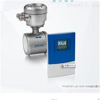 百福5030德国科隆KROHNE核应用电磁流量计