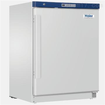 防爆冰箱-25°C低温防爆保存箱防爆冰箱