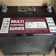 MPS12-76R美国大力神蓄电池MPS12-76R价格