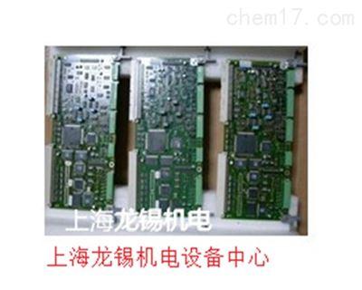 西门子直流控制驱动器报F062当天修复解决