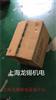 武汉西门子8282数控设备不能启动快速抢修
