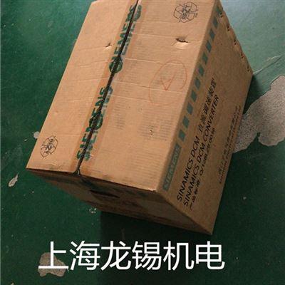 上海西门子802D数控系统调试维修