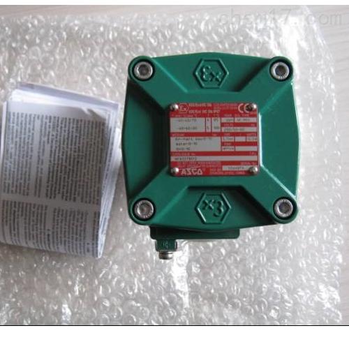 美国ASCO防爆电磁阀NF8327B002一级代理