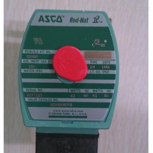 供应现货ASCO比列调节电磁阀SCG551A005MS优惠特价