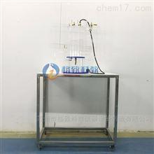 GZF001流体静力学综合实验仪 水静压强仪