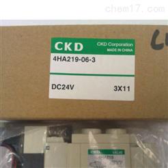 原装进口CKD磁性开关,日本喜开理磁性开关
