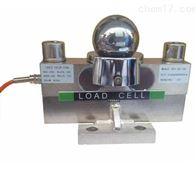 BTA-D-5t-10t-20t-30t-50t柯力电子地磅称重传感器