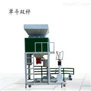 上海10-45公斤水产饲料称重定量包装秤工厂