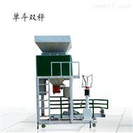 上海10-45公斤水產飼料稱重定量包裝秤工廠