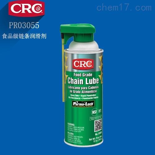Food Grade Chain Lube 食品级链条润滑剂