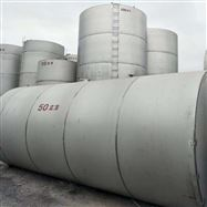 100L-100000L不锈钢储罐厂家