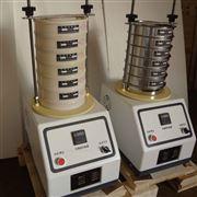 JDSF-Z200土壤篩分器(振動篩)