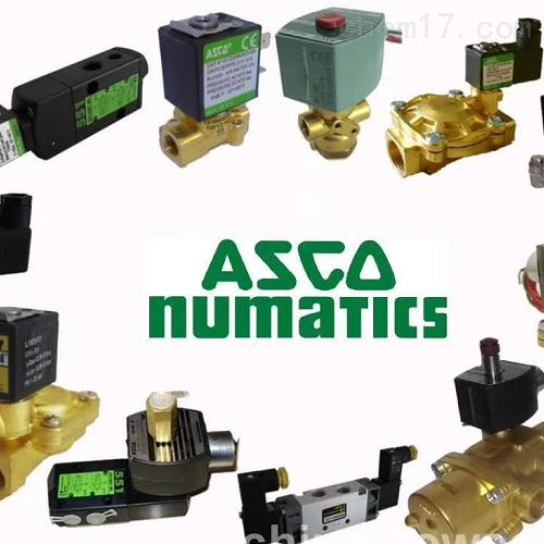 促销美国进口ASCO夹紧电磁阀原装