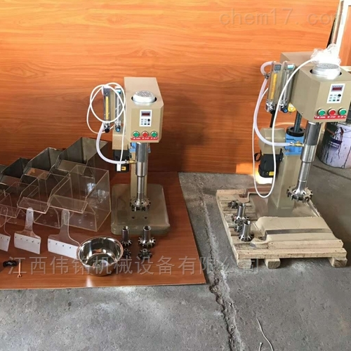科学院试验用多槽浮选机使用视频