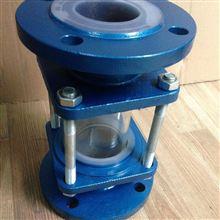 襯氟視鏡FSSJ質量保障 性能可靠
