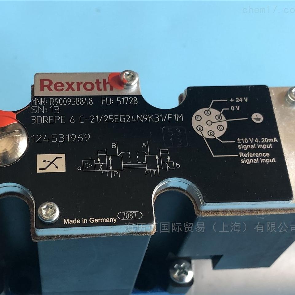 Rexroth力士乐R900958848三通型比例阀现货