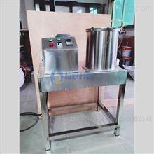 GZS019废纸再生实验:碎浆机 固体废物处理装置
