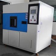 高低温交变试验检测箱