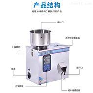 不锈钢称重定量食品粉末自动分装机包装机