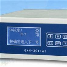 GXH-3011A1GXH-3011A1便携式红外线CO分析仪