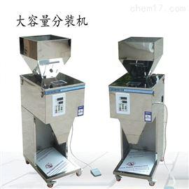 1-2.5kg宠物饲料颗粒大容量称重分装机厂家
