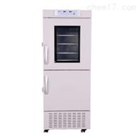 YCD-288A医用冷藏冷冻箱