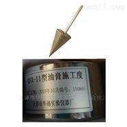 防水钳缝油膏施工度具金属罐加锤