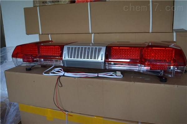 消防车长排警示灯  开道警报器警笛