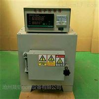 箱式电阻炉试验仪(俗称:马弗炉、高温炉)