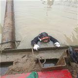 沉管施工德宏沉管水下安裝公司水下工程作業
