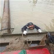 武汉市过河管道水下安装公司工程方案