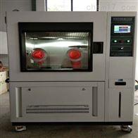 QSTHK-250恒温恒湿称量系统试验箱