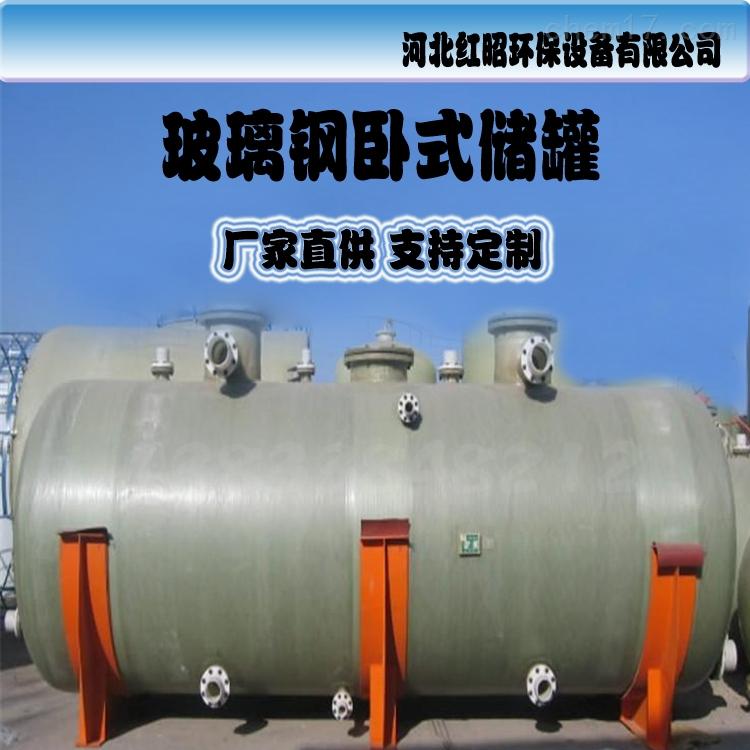 海南玻璃钢盐酸卧式储罐排名供应