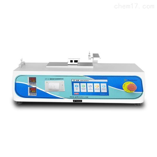 摩擦系数与剥离强度测试仪