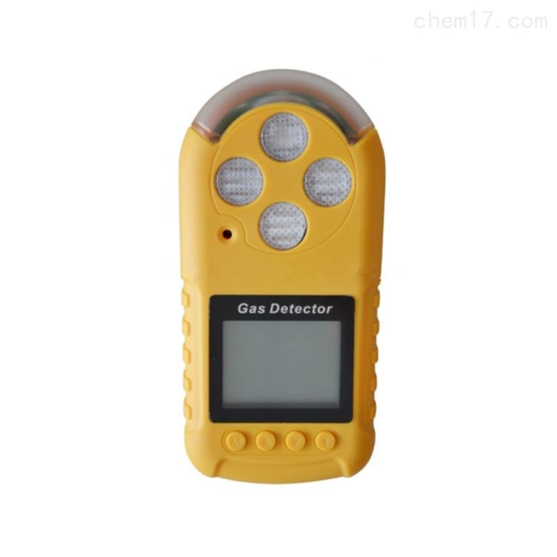 便携式一氧化氮检测报警仪