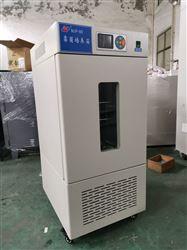 SHP-250(E)智能型生化培养箱厂家