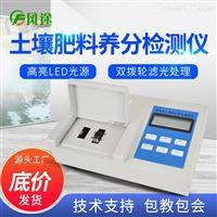 FT-FE化肥检测仪