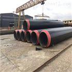 忻州管径273聚乙烯黑夹克聚氨酯保温管厂商