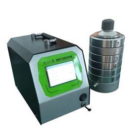 LB-2111路博自产撞击式微生物冲击式气溶胶采样器