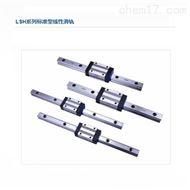 LSH系列亚德客标准型线性滑轨LSH系列