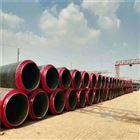 板橋管徑89預制低溫蒸汽直埋保溫管供給價錢