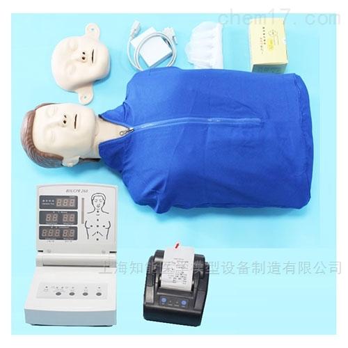 急救培训心肺复苏模拟人