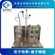 玻璃汽液相平衡釜测定装置