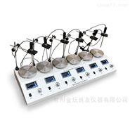 六联磁力搅拌器