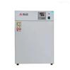 MHP-9162G隔水式电热恒温培养箱