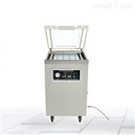 ZH500全自动装袋食品真空包装机生产商
