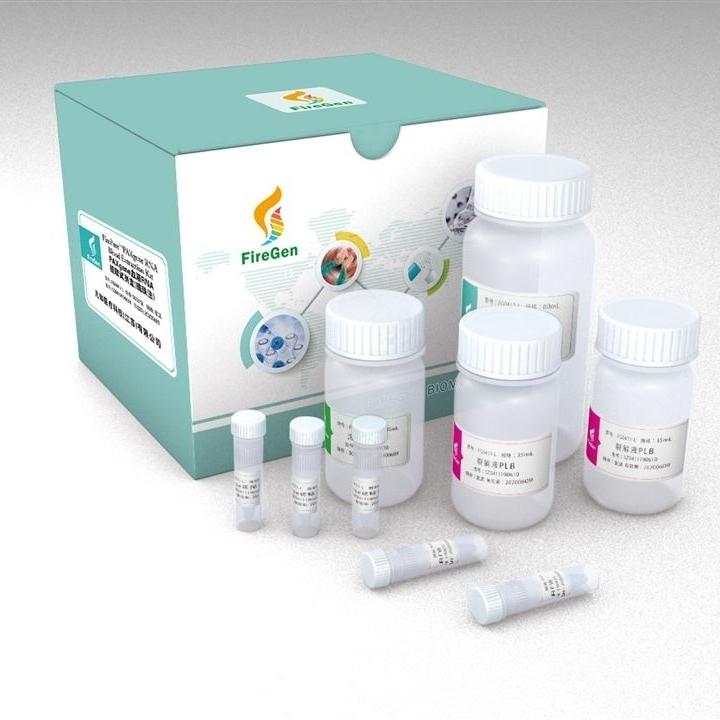 血液RNA提取试剂盒