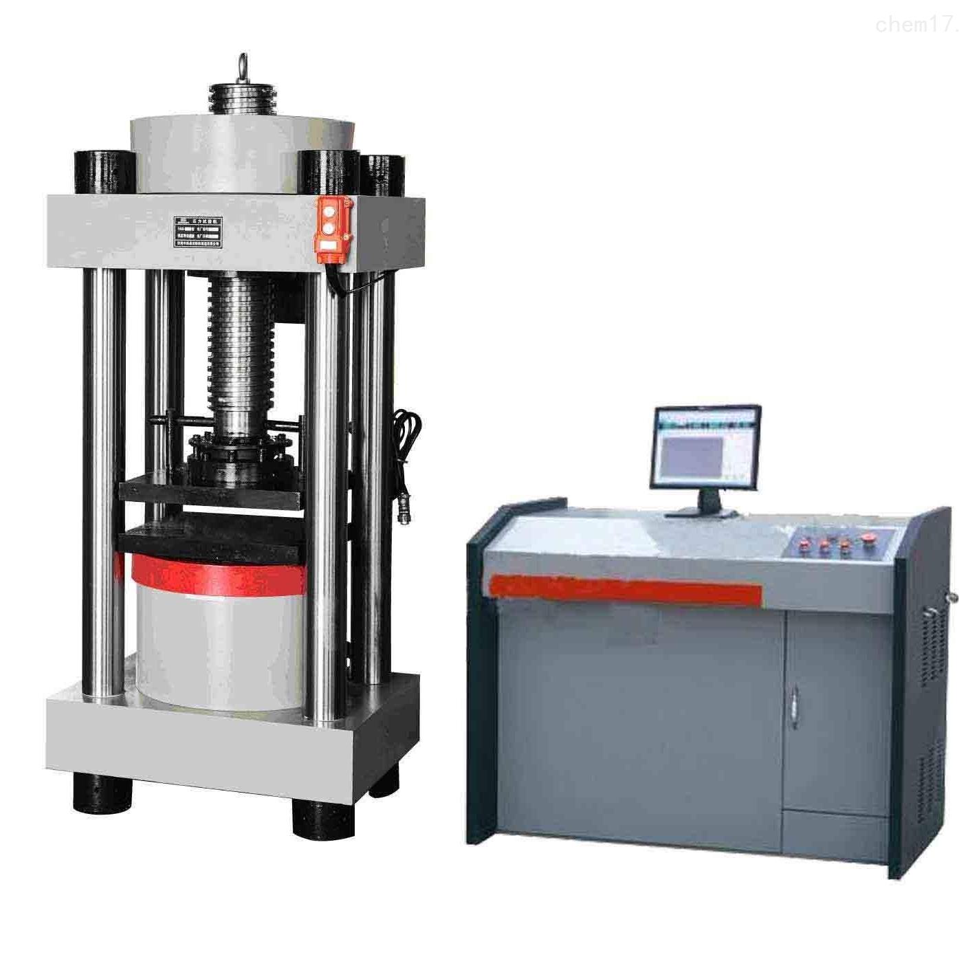 陶粒砂液压压力试验机*